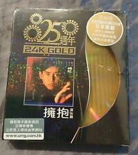 HK Alan Tam 譚詠麟 擁抱 Universal 25th Anniversary 24K Gold Limited No.0594 Japan CD