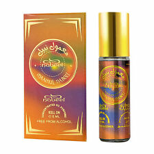Maamul Nabeel 6ml By Nabeel Floral And Woody Concentrated Perfume Oil / Attar
