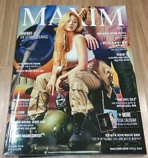 MAXIM KOREA ISSUE MAGAZINE 2016 JAN JANUARY + MISS MAXIM CALENDAR NEW
