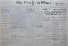 7-1933 WWII July 22 JEWS ASK LEAGUE TO CURB GERMANY. ITALIAN FLIERS WIN ACCLAIM