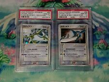 PSA 10 Gem Mint Japanese Pokemon Latios Gold Star Latias Gold Star UED