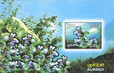 INDIA 2006 MNH SS, Kurinji Flower, Blossoms gregariously once in 12 years - F2