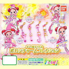 Bandai Magical Motto! Ojamajo DoReMi Poron Charm Mascot Collection Full Set of 4
