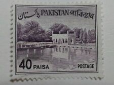 Pakistan Stamp - 40 PAISA
