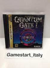 QUANTUM GATE I 1 - SEGA SATURN - JAP - USATO - USED VIDEOGAMES