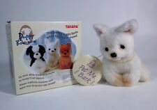 "TAKARA Puppy Bow-wow Pomeranian ""pet me, I bark"" 1992"