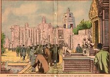 IMAGE 1930 PRINT VINCENNES EXPOSITION COLONIALE PALAIS PRENNET FORME ARCHITECTE