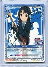 JAPANESE Anime Precious Memories card K-on Akiyama Mio SIGNED (Silver FOIL)