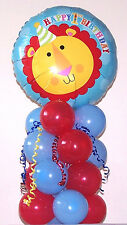 "Fisher Price 18"" Lion 1st Birthday latex Balloons Table Decoration Display Party"