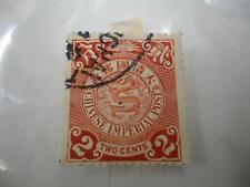 China Imperial Post 1898-1910 coil dragon 2c stamp