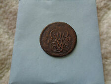1760 Russia DENGA copper coin