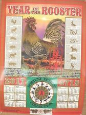 CHINESE ASTROLOGICAL ZODIAC YEAR OF THE ROOSTER 2017 CALENDAR CHINATOWN HAWAII
