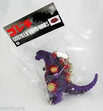 "Toy Tokyo Godzilla Monster vinyl wars LE Medicom toys figure 9"" new with card"