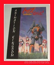 ANIMATION KINGDOM GunBuster Al Fumetto Club