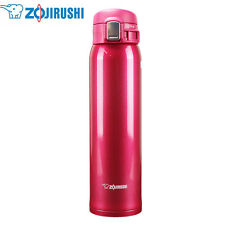 Zojirushi SM-SA60 Thermos & Travel Mug Clear Red 0.60L 20oz, US Seller
