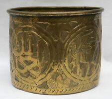 Antique Brass Hand Beaten Panelled Indian Asian Planter Pot Cachepot w/ Animals
