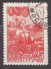 RUSSIA SU 1948(1955) USED SC#1290 25kop Typ II, 30th anniversary of the Komsomol