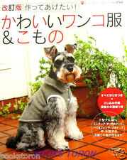 REV. Handmade Pretty Dog's Clothes & Goods /Japanese Sewing Pattern Book