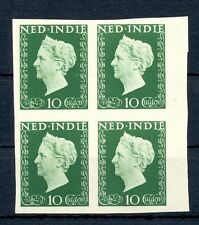 NED INDIE 1948 # 345 IMPERF PROOF 4 x -CERTIFICAAT-NO GUM AS ISSUED ALMOST VF @1