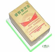 1969yr China Aged Puerh TEA   rare collections puer tea