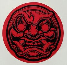Room 101 Namakubi FU face sticker