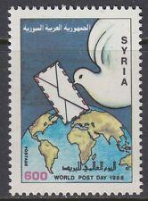 Syrien Syria 1988 ** Mi.1737 Weltposttag World Post Day Taube Dove Brief Letter