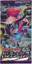 Pokemon Japanese 1st Edition XY7 BANDIT RING Booster Pack From Box! Ultra Rare!