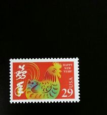 1992 29c Year of the Rooster, Happy New Year Scott 2720 Mint F/VF NH