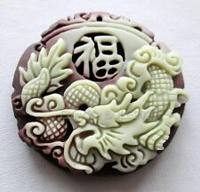 Chinese ZiPaoYu Purple Jade Carved Fu Dragon Lucky Jade Pendant + Rope Necklace