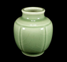 VINTAGE ROOKWOOD ART POTTERY VASE #6098 GLOSSY CELADON GREEN CRACKLE GLAZE 1948