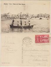 MESSINA - FARO - PESCA DEL PESCE SPADA 1931 - 20 CENT ACCADEMIA NAVALE