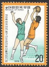 Korea 1979 World Women's Basketball Championships/Sports/Games 1v (n24587)