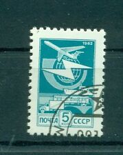 Russie - USSR 1982 - Michel n. 5238 a - Timbre-poste ordinaire
