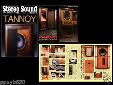 Japanese Books Stereo sound  TANNOY  (Stereo sound Edit)