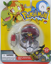 POKEMON Keychain GIRATINA ORIGIN FORME Poke Ball Keyring Retired Dragon S21