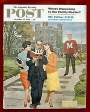 THE SATURDAY EVENING POST OCTOBER 17, 1959 - DICK SARGENT COVER