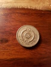 £1 One Pound COIN 1996 Northern Ireland Celtic Cross