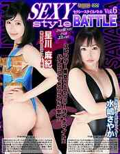 2017 Female Swimsuit LEOTARD WRESTLING 51 Min Women Ladies Japanese DVD! i256