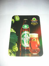 CALENDARIETTO  2002-2003  BIRRA  BIKET  ( UCRAINA )