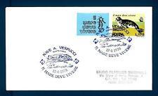 ITALIA REP. - 1978 - BUSTA -  170 L. - Salvaguardia del mare:foca monaca:MONTECA