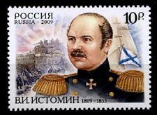 Admiral Istomin. Krimkrieg. 1W. Rußland 2009