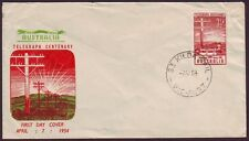 "VICTORIA POSTMARK ""ST KILDA RAIL"" ON 1954 FIRST DAY COVER (PS5333)"