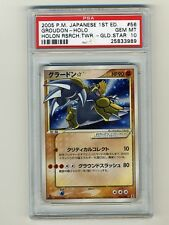 Pokemon PSA 10 GEM MINT 1st Edition Groudon Gold Star Japanese EX Delta Card ED