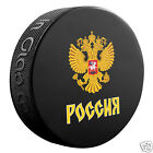 Team Russia 2016 World Cup of Hockey SOUVENIR LOGO PUCK Sher-Wood In Glas Co
