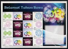 2012 MALAYSIA PERSONALISED STAMP NEW YEAR 2013 (SHEETLET) MNH