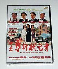 """Andy Lau Tak-Wah """"No Risk, No Gai"""" Alan Tam RARE HK 1990 Drama OOP DVD"""