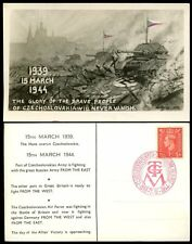 CZECHOSLOVAKIA WW2 FIELD POST on GB 1944 TANKS PPC PATRIOTIC T.G MAZARYK PMK