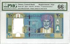 Oman - 20 Rial 2010 Replacement BankNotes , P # 46* PMG 66 (DISCOUNTED PRICE)