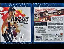 Riki-Oh: The Story of Ricky (Brand New Blu-ray Disc, 2011)
