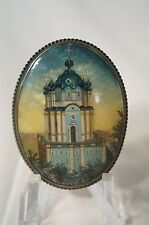 1994 Fedoskino Russian Hand Painted Mother of Pearl Brooch - Signed By Artist